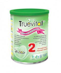 شیر خشک 2 نیکسان حاوی پره بیوتیک وزن 400 گرم سری تروویتال