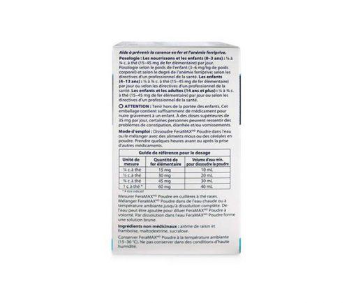 پودر مکمل فرامکس 41.5 گرم بیوساینت