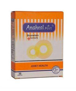 کپسول مکمل آناهیل پلاس سلامت پرمون امین 30 عددی