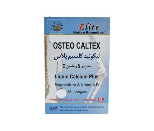 کپسول مکمل استئو کلتکس لیکوئید کلسیم پلاس الیت 36 عددی
