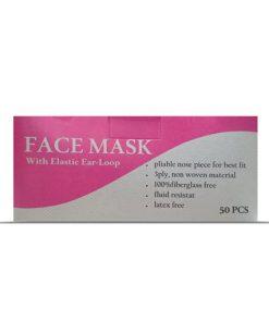 ماسک سه لایه ی فیس ماسک صورتی در بسته بندی 50 عددی