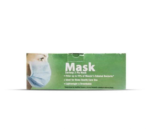 ماسک سه لایه ی فیس ماسک در بسته بندی 50 عددی