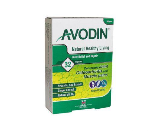 کپسول آوودین هولیستیکا avodin holistica بسته 32 عددی