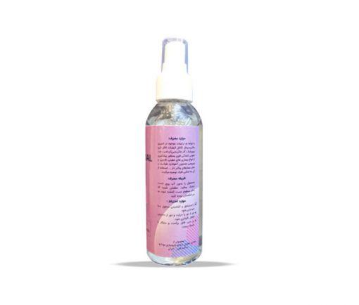 محلول ضد عفونی کننده دست مه دارو حجم 120 میلی