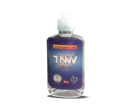 محلول ضد عفونی کننده دست TNW حجم 250 میلی
