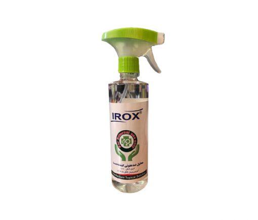محلول ضد عفونی کننده دست ایروکس حجم 500 میلی