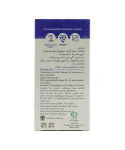 کاندوم حساس ایکس دریم Xdream در بسته بندی 12 عددی