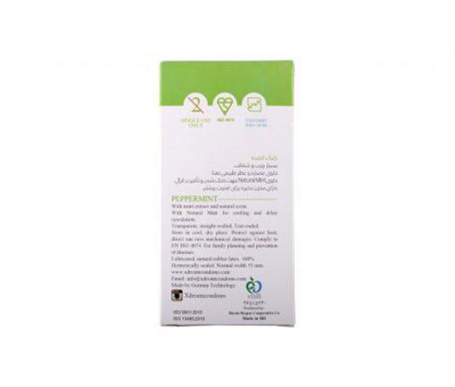 کاندوم خنک کننده ایکس دریم Xdream در بسته بندی 12 عددی