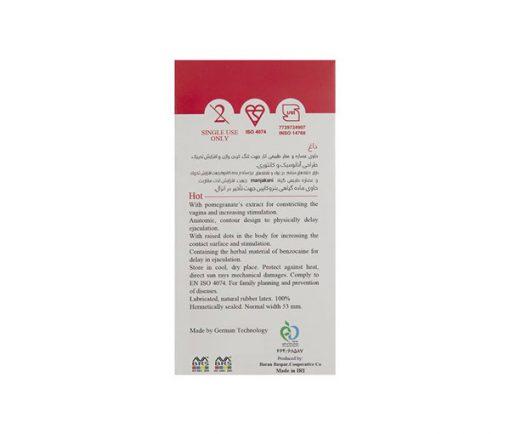کاندوم داغ ایکس دریم Xdream در بسته بندی 12 عددی