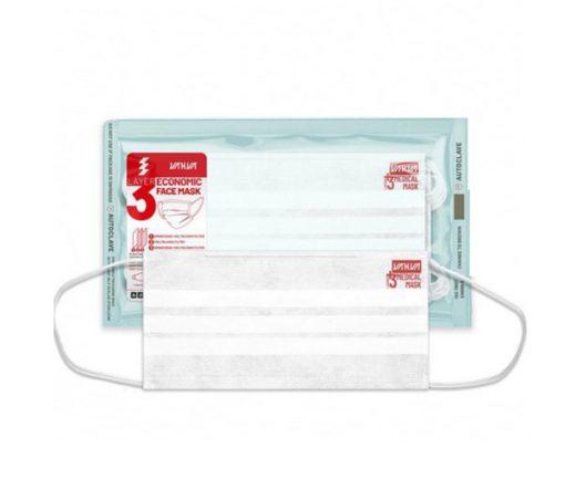 ماسک سه لایه ی پزشکی یحیی در بسته بندی 10 عددی