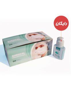 ماسک سه لایه ی جراحی دارای درجه کیفیت A در بسته بندی 50 عددی و ژل دست رایگان