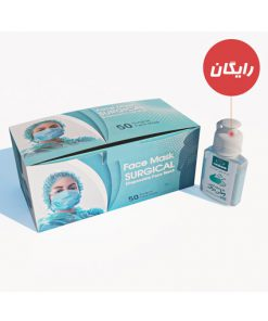 ماسک تنفسی در بسته ۵۰ عددی (کد۲۵) و ژل ضدعفونی کننده دست رایگان