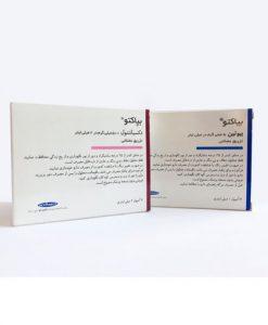 پکیج پیشگیری و درمان ریزش مو (شرکت اکتوور)