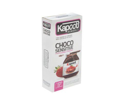 کاندوم ضدحساسیت کاپوت مدل choco sensitive بسته 12 عددی