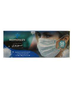 ماسک سه لایه ی پزشکی ویژه کودکان در بسته بندی 50 عددی