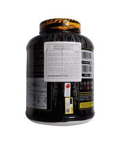 پروتئین وی ژن استار با طعم وانیل وزن 2270 گرم