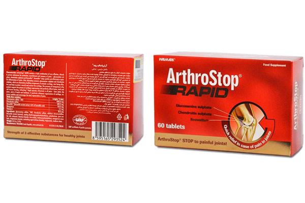 آرتروستاپ موثر در درمان آرتروز