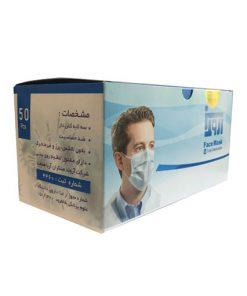 ماسک پرستاری سه لایه فیس ماسک در بسته 50 عددی (کد 29)