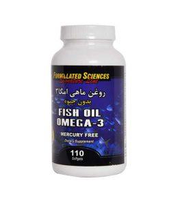 روغن ماهی امگا 3 فورمولیتد ساینسز