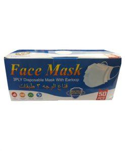 ماسک سه لایه جراحی فیس ماسک دربسته 50 عددی (کد 33)