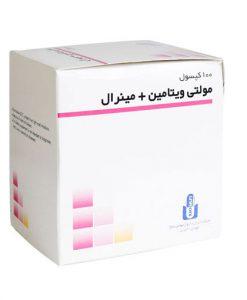 کپسول مولتی ویتامین مینرال ایران دارو