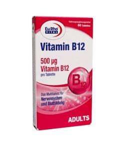 قرص ویتامین B12 یوروویتال 500 میل