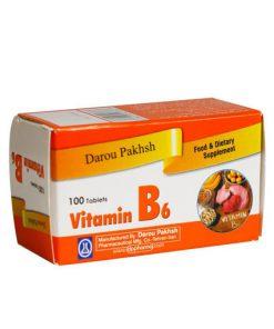 ویتامین B6 دارو پخش